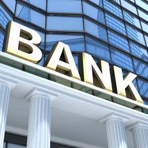 Банки Поворино