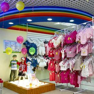 Детские магазины Поворино