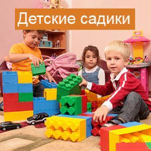 Детские сады Поворино