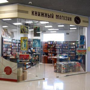 Книжные магазины Поворино