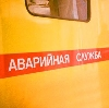 Аварийные службы в Поворино