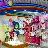 Детские магазины в Поворино
