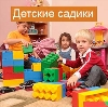 Детские сады в Поворино