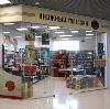 Книжные магазины в Поворино