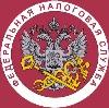 Налоговые инспекции, службы в Поворино