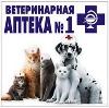 Ветеринарные аптеки в Поворино