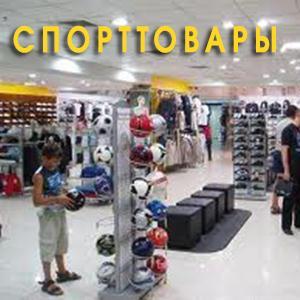 Спортивные магазины Поворино