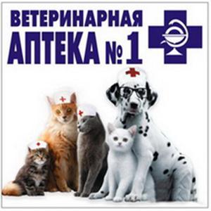 Ветеринарные аптеки Поворино